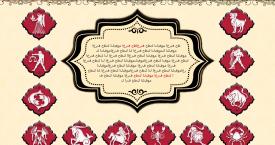 עמוד נחיתה (בערבית) חברת iabraj