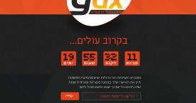עמוד נחיתה חברת Gdx