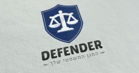 דיפנדר – המגן המשפטי שלך