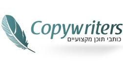 copywriters_logo